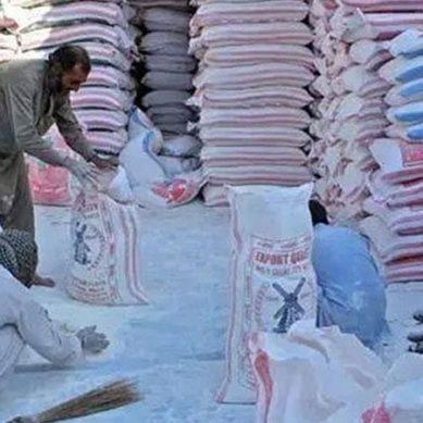 لاہور : آٹا چکی مالکان نے غیرمعینہ مدت کیلئے ہڑتال کا اعلان کردیا