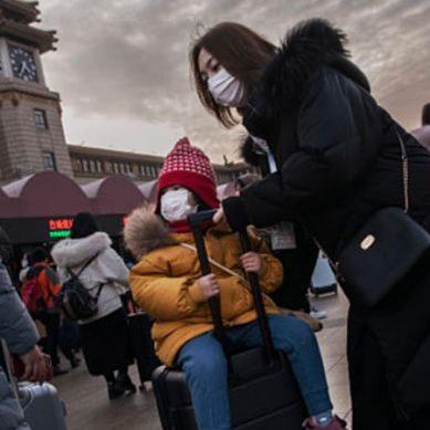 چین میں کروناوائرس سے 17 افراد ہلاک، پاکستان منتقل ہونے کا بھی خطرہ