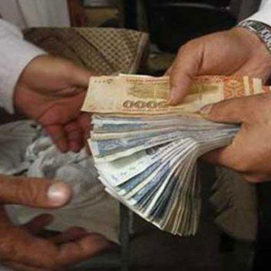 پاکستان میں کرپشن کم ہونے کے بجائے بڑھ گئی : ٹرانسپیرنسی انٹرنیشنل