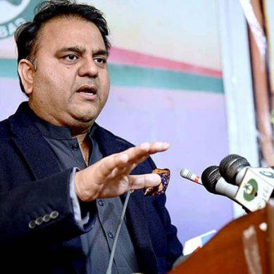 فوج کی مخالفت سے کوئی سیاسی لیڈر نہیں بن جاتا: وفاقی وزیر فواد چوہدری