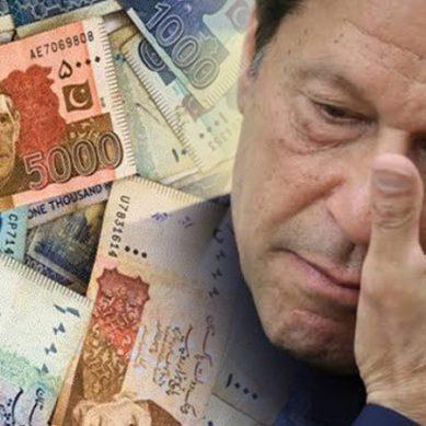مجھے جو تنخواہ ملتی ہے اس سے گھر کا خرچ پورا نہیں ہوتا: وزیراعظم