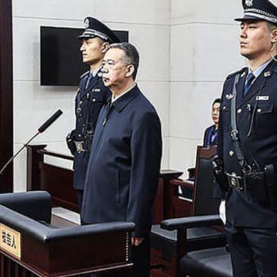 انٹرپول کے سابق سربراہ کو 13 سال، 6 ماہ قید کی سزا