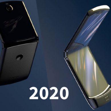 سال 2020 : موبائل فونز کے حیران کن فیچرز کا سال