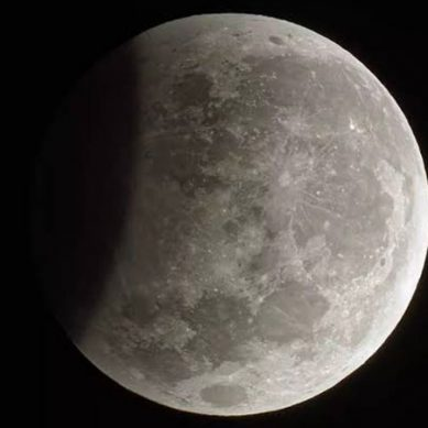 پاکستان سمیت دنیا بھر میں سال نو کا پہلا چاند گرہن آج ہوگا