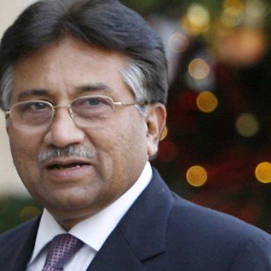مشرف غداری کیس: لاہور ہائیکورٹ نے خصوصی عدالت کی تشکیل کالعدم قرار دیدی