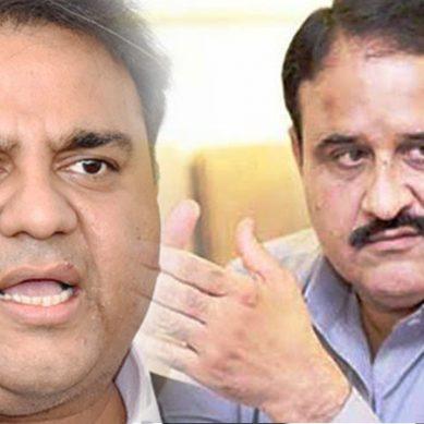 فواد چوہدری پنجاب حکومت کی کارکردگی پر برس پڑے