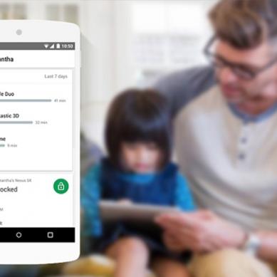 گوگل کی مدد سے بچوں کی نقل و حرکت پر نظر رکھنا اب ہوا آسان