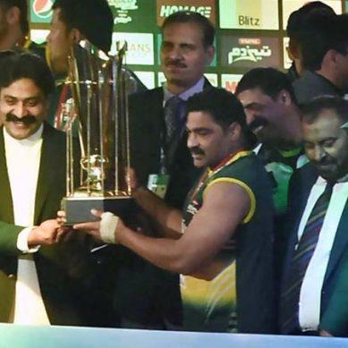 کبڈی ورلڈ کپ 2020ء: پاکستان نے دفاعی چیمپئن بھارت کو شکست دیکر جیت لیا