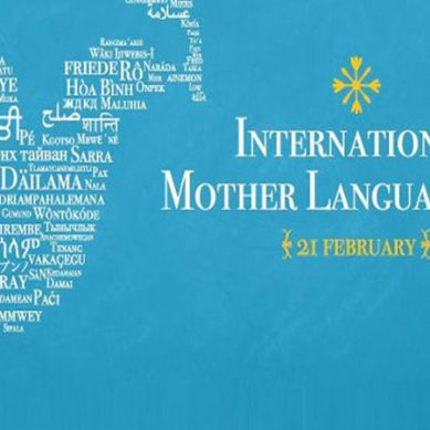 mother language day 389x389