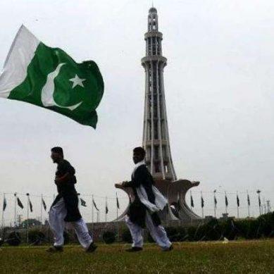 کورونا وائرس: یوم پاکستان آج سادگی کے ساتھ منایا جارہا ہے