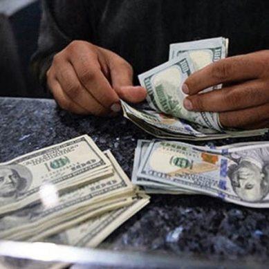 ڈالر کی قیمت بڑھتے ہی گھٹ گئی