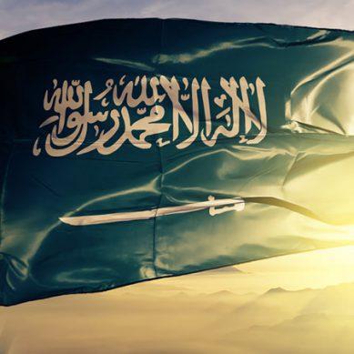 سعودی عرب نے مقامی شہریوں پر بھی بڑی پابندی عائد کردی