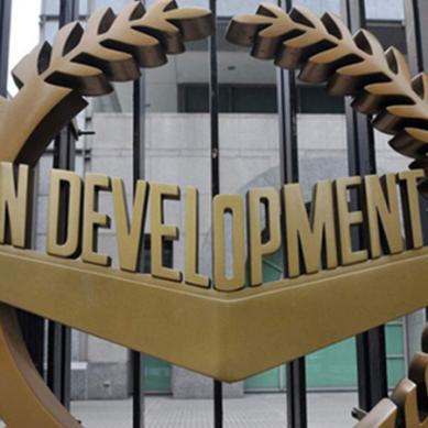 کورونا وائرس کے خطرے سے نمٹنے کے لیے ایشیائی ترقیاتی بینک پاکستان کو 35 کروڑ ڈالر فراہم کرے گا