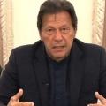 وزیر اعظم عمران خان نے کورونا ریلیف فنڈ کے قیام کا اعلان کردیا