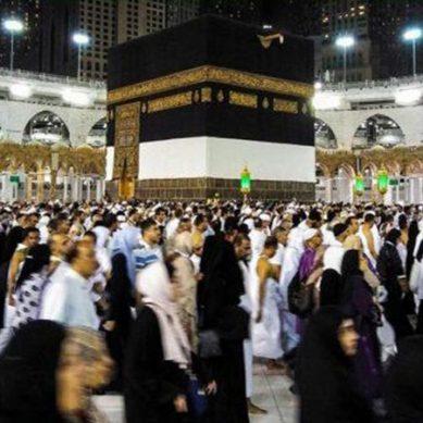 سعودی عرب نے پاکستان کو حج معاہدے کرنے سے روک دیا