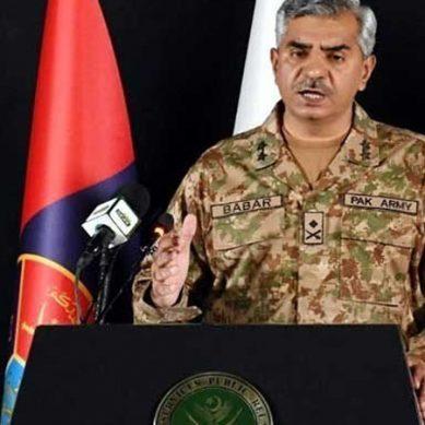 حکومت نے سول انتظامیہ کی مدد کیلئے فوج کو طلب کیا ہے:ڈی جی آئی ایس پی آر