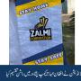 زلمی فاؤنڈیشن نے افغان مہاجر کیمپ پشاور میں راشن تقسیم کیا