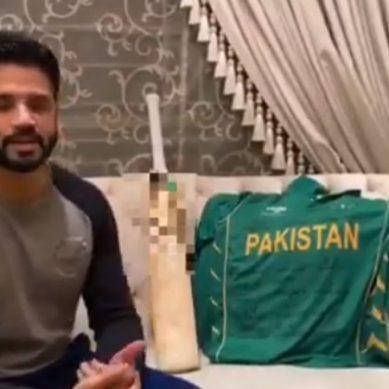 پاکستان کرکٹ ٹیم کے ٹیسٹ کپتان اظہر علی بھی میدان میں آگئے