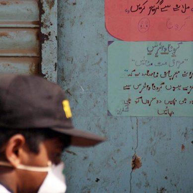 coronavirus Pakistan 389x389
