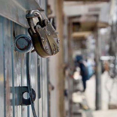 تاجروں نے یکم رمضان سے کاروباری مراکز کھولنے کا اعلان کردیا
