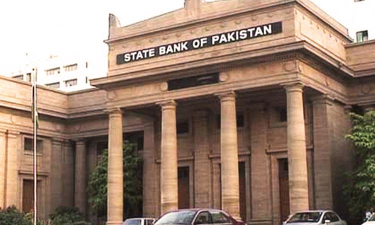 اسٹیٹ بینک نے درآمدات پر کیش مارجن کی شرط نرم کر دی۔