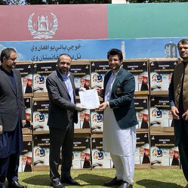 زلمی فاؤنڈیشن: افغانستان کیلئے کورونا سے بچاؤ کا طبی سامان عطیہ