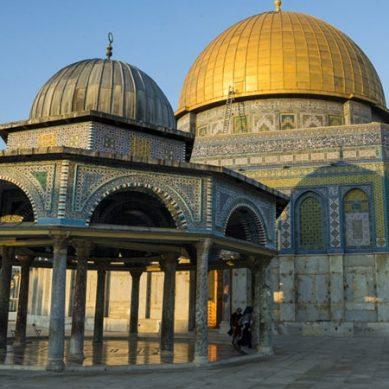 مسجد اقصیٰ کو عیدالفطر کے بعد نمازیوں کے لیے کھولنے کا اعلان