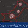 پاکستان میں کورونا متاثرین کی تعداد 62 ہزار سے زیادہ ہوگئی