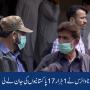 کورونا وائرس نے 1 ہزار 17 پاکستانیوں کی جان لے لی