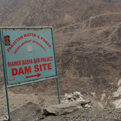 حکومت پاکستان کا دیامیر بھاشا ڈیم کی تعمیر شروع کرنے کا اعلان