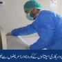کراچی کے نجی و سرکاری اسپتالوں کے کورونا وارڈ مریضوں سے بھرگئے