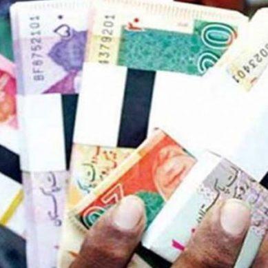 اسٹیٹ بینک کا نئے کرنسی نوٹوں سے متعلق اعلان