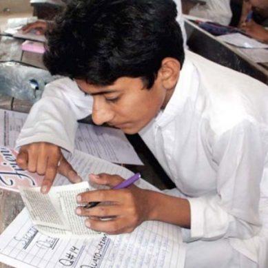 سندھ حکومت کا میٹرک اور انٹر کے امتحانات منسوخ کرنے کا فیصلہ