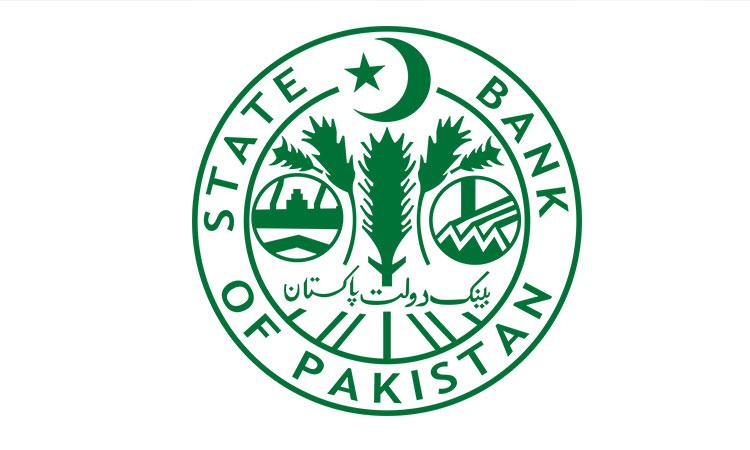 اسٹیٹ بینک نے 27 مئی کو بینک کھلے رکھنے کا آپشن دے دیا
