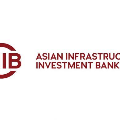 اے۔ آئی ۔ آئی بینک پاکستان کو 50 کروڑ ڈالر قرض دے گا