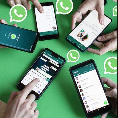 اب واٹس ایپ نمبر 1 سے زیادہ موبائل فون میں استعمال ہوسکتا ہے