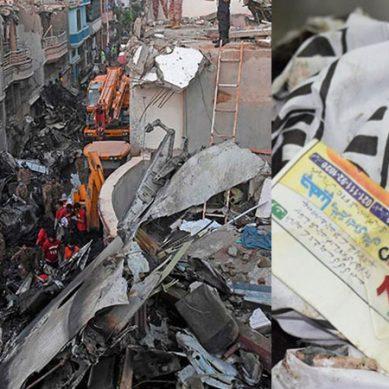 پی آئی اے طیارہ حادثہ :آخر باڈی  112کو  تدفین  کے لیے اپنی زمین مل گئی