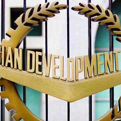 ایشیائی ترقیاتی بینک پاکستان کو 50 کروڑ ڈالر قرض دے گا