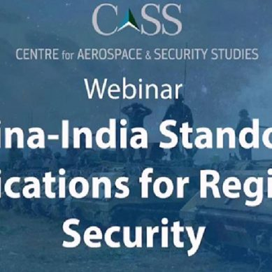 چین بھارت لداخ تناؤ :سی اے ایس ایس کا خطے کی صورتحال پر  اہم ویبینار