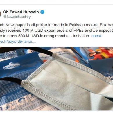 پاکستان میں بنے فیس ماسک نے فرانس میں دھوم مچا دی