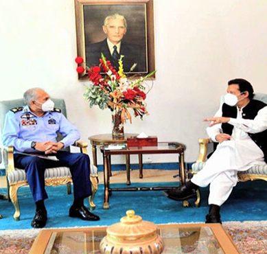 پاک فضائیہ کے سربراہ کی وزیراعظم عمران خان سے ملاقات
