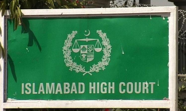 اسلام آباد ہائیکورٹ: ایس ایس پی عطاالرحمان کو شوکاز نوٹس جاری