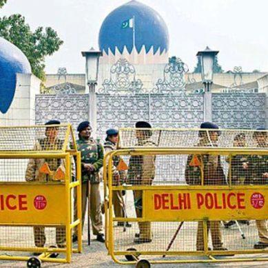بھارت کی جانب سے سفارتی آداب کی دھجیاں، پاکستانی ہائی کمیشن کا گھیراؤ