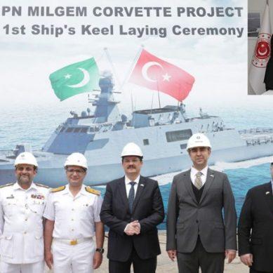 پاک بحریہ کے پہلے ملجم کلاس جہاز کی تعمیر کا ترکی میں آغاز