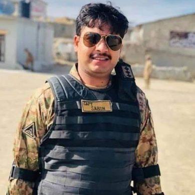 وزیرستان میں شہید ہونے والے کیپٹن صبیح ابرار مکمل فوجی اعزاز کیساتھ سپرد خاک