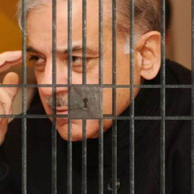 اثاثہ جات کیس : شہباز شریف کی ممکنہ گرفتار،نیب کی ٹیم گھر پہنچ گئی