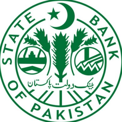 پاکستان کو بین الاقوامی مالیاتی اداروں سے ایک ارب ڈالر موصول
