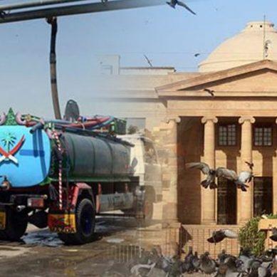 شہر قائد میں پانی کی قلت کا معاملہ بھی عدالت پہنچ گیا