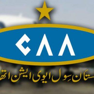 یورپی یونین نے 32 ممالک میں پاکستانی لائسنس والے پائلٹس کو پروازوں سے روک دیا