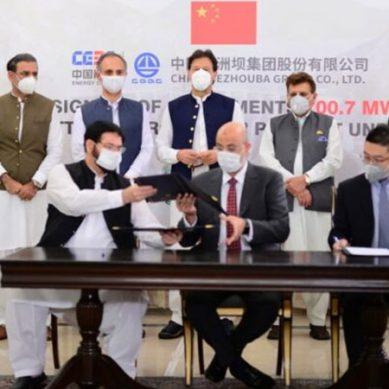 پاکستان اور چین کے درمیان آزاد پتن ہائیڈرو پراجیکٹ کا معاہدہ